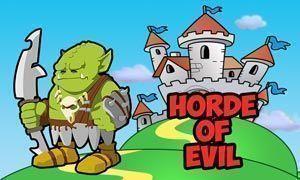 Орда зла